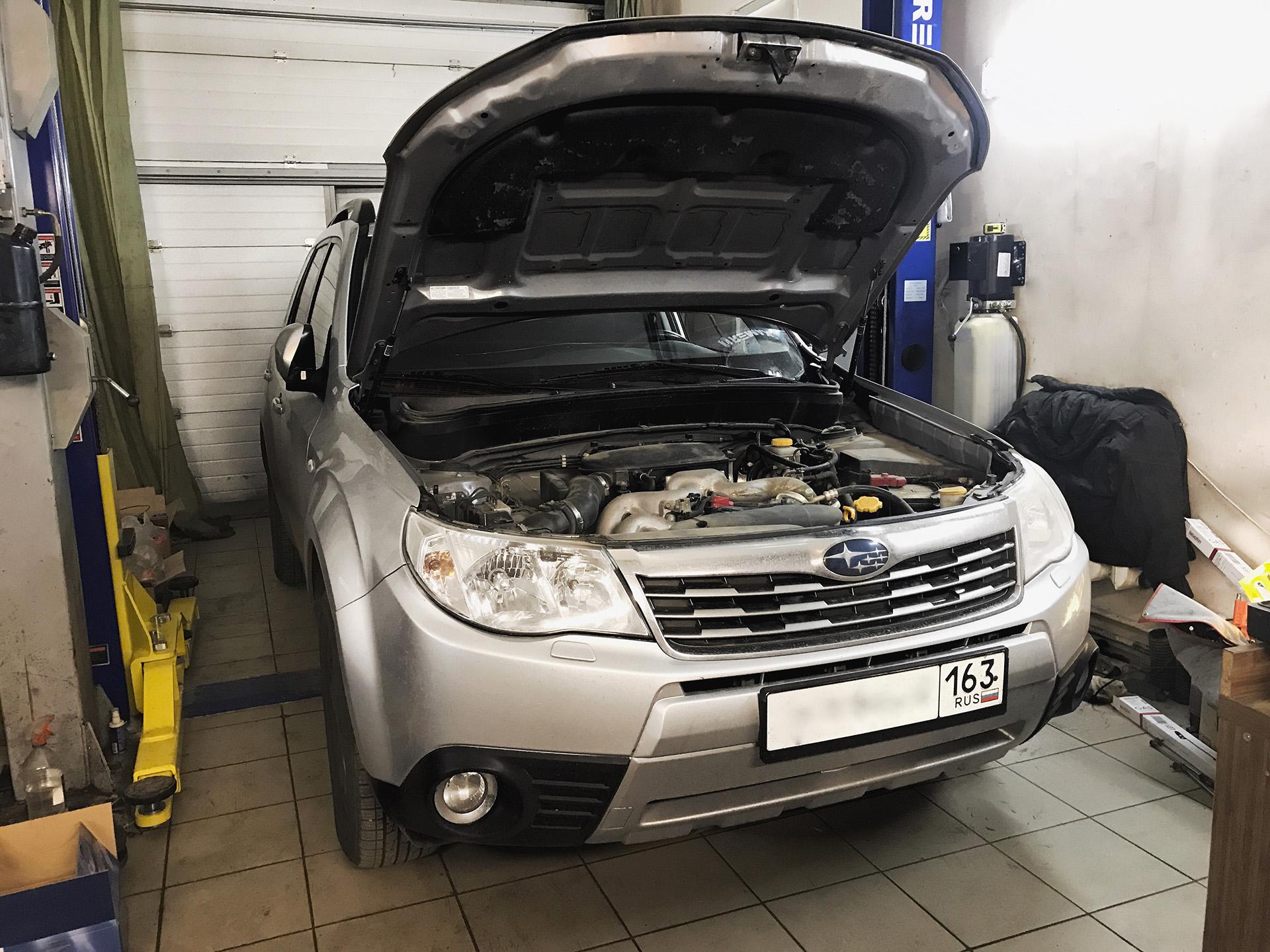 Ремонт Subaru Forester