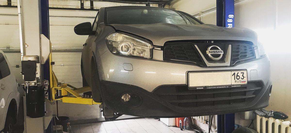 Тех. обслуживание Nissan Qashkai